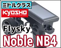 Nobel NB4